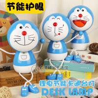 哆啦A梦锂电池充电小夜灯 叮当猫USB充电小台灯 卡通创意床头灯 白光 0.75