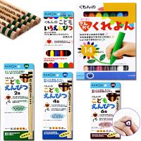 日本进口KUMON公文式教育矫正握笔姿势铅笔三角形彩铅蜡笔握笔器