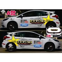 福特福克斯个性汽车贴纸拉花 FKS车身腰线彩条 全车贴画赛车装饰