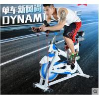 时尚大方塑身室内动感单车家用运动自行车健身器家用减肥器健身车单车