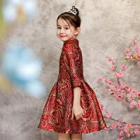 花童礼服女红色小主持人中国风女童晚礼服秋冬儿童旗袍礼服公主裙 红色