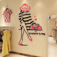 创意亚克力墙贴3d立体贴纸店铺服装店装饰ins网红卧室房间布置