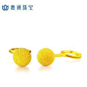 粤通国际 足金黄金耳饰耳钉 磨砂光珠耳钉 送人自戴约1.32克