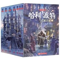 现货包邮 哈利・波特 (1-7全集)全新版套装