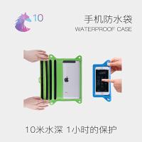 SEATOSUMMIT手机防水袋 iPhone 6s/6s Plus防水袋 iPad防水袋