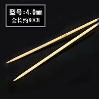 竹针环形棒针织编织工具毛衣毛线环形针80CM竹子针毛线针