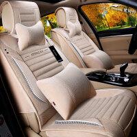 现代索纳塔八伊兰特悦动朗动名图IX35专用新款坐垫四季汽车座套 汽车用品