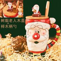 手绘马克杯 圣诞老人陶瓷杯大容量带盖水杯子 创意圣诞节礼物