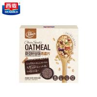 西麦奇亚籽谷物燕麦片280g盒装即食干吃营养食品混合坚果早餐冲饮