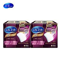 舒蔻化妆棉1/3型32片*2盒
