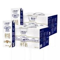 【10月�a】特�鎏K谷粒牛奶250*10�Y盒�b