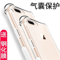 苹果iPhone8手机壳气囊防摔iPhoneX/iPhone7/iPhone6s/iPhone8Plus/iPhone