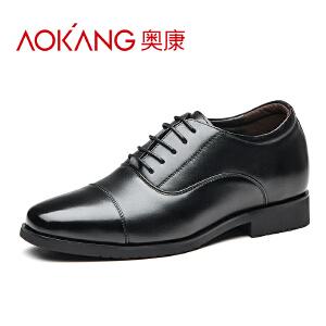 奥康男鞋三接头军官皮鞋内增高6cm男士商务正装隐形增高皮鞋婚鞋