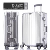 铝框拉杆箱旅行箱商务箱子万向轮202428寸学生行李箱包男女潮 铝框款-绅士银 20寸