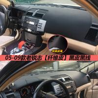 皮革避光垫专用丰田新老锐志卡罗拉威驰酷路泽改装防晒仪表台遮阳
