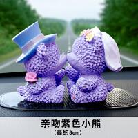 可爱卡通汽车摆件车子内小饰品车上装饰用品创意车载摆饰