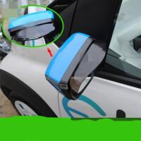 宝骏E100专用新能源汽车后视镜雨眉遮雨挡反光镜2017款SN5481