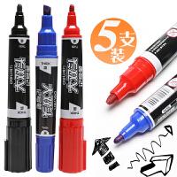 【大双头】得力油性记号笔双头黑色粗头大容量不易掉色防水笔蓝红色大头笔马克笔速干签到笔海报笔画线笔