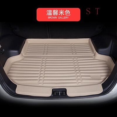 2017款起亚k3 k2 K4 K5 KX7 KX3智跑KX5福瑞迪全包围汽车后备箱垫 米白色 专车定制加厚防水