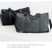 男女纯色帆布旅行包日系简约手提袋大容量复古健身包训练包行李包 大