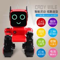 会跳舞的机器人智能玩具可编程多功能遥控机器人充电玩具男孩儿童 【触摸+理财小故事+唱歌跳舞+智能编程】红色