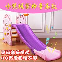 小型加厚滑梯室内儿童塑料滑梯组合家用宝宝上下可折叠滑滑梯玩具 可爱熊粉紫加长款+音 适合0-10岁