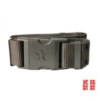 作训腰带腰封尼龙武装带军绿X带战术腰带保安编织外腰带 L