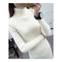 高领毛衣女秋冬套头修身长袖新款韩版中长款打底内搭白色针织衫厚 均码