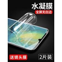 华为p30pro钢化膜华为p30水凝膜全屏覆盖手机膜蓝光原装前后背膜包边纳米曲面热弯膜刚化贴膜保护膜