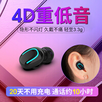 优品 Q13无线蓝牙耳机迷你隐形超小车载入耳式运动耳塞音乐oppo华为vivo小米安卓苹果手机通用