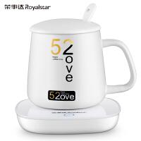 荣事达(Royalstar)养生杯恒温杯电热杯暖暖杯养生壶煮茶器煮茶壶泡茶壶迷你RS-HR16A