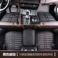 海马S5 S7福美来/海福星丘比特海马M6专车专用汽车脚垫全包围脚垫 【黑色 正驾驶 单片】