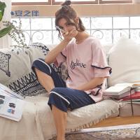 安之伴睡衣女春秋20年新品纯棉针织素色套装女士睡衣可外穿家居服套装