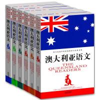 澳大利亚语文(英文版)(套装共6册)