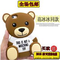 小熊 iphone6 plus手机壳 抱抱熊苹果6寸硅胶套 泰迪熊外壳
