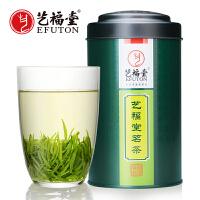 艺福堂 茶叶 绿茶2018新茶春茶 信阳原茶毛尖 明前特级100g