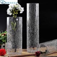 落地花瓶摆件插花透明水晶玻璃客厅百合花瓶富贵竹玫瑰水培绢花清明上河图一对创意 口15高40冰 加塑料仿古底座