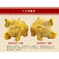 可爱创意陶瓷金猪存钱罐储钱罐 大号储蓄罐 儿童生日礼物 零钱罐
