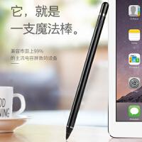Ipad电容笔细头手写笔苹果华为小米手机平板电脑触屏绘画笔安卓通用触控笔