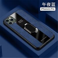 苹果11pro手机壳套 iPhone11Pro保护套 苹果iPhone11pro全包防摔硅胶软壳磁吸支架外壳个性创意时