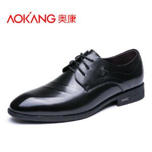奥康男鞋商务正装皮鞋男真皮英伦男士青年系带男鞋
