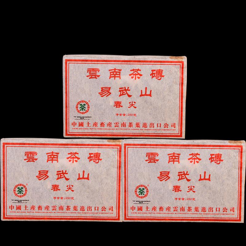 【4片一起拍】2006年易武春尖古树生砖 250克/片