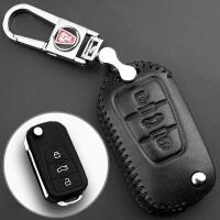 荣威RX5350550360750W5e550e50真皮钥匙包套 汽车钥匙扣汽车 汽车用品