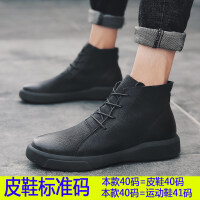 马丁靴男潮百搭棉鞋冬季加绒高帮鞋切尔西皮靴工装短靴雪地靴子男