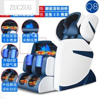 ZUCZUG按摩椅 家用 全自动老人太空舱全身多功能揉捏推拿腰部沙发