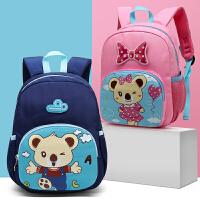 儿童书包幼儿园男童小班中班大班双肩包女童可爱背包3岁5周岁