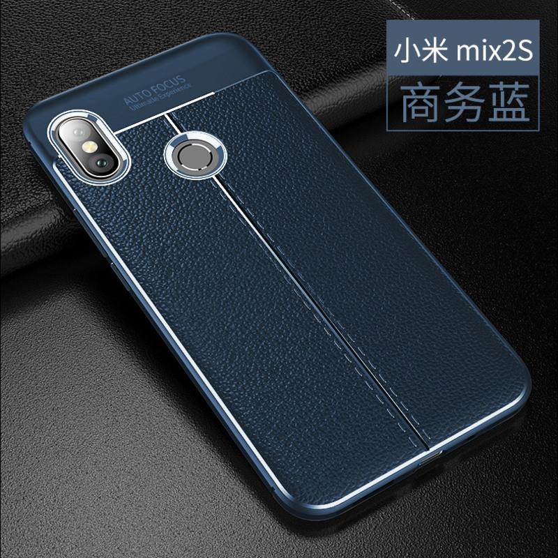 小米max2手机壳mix2s保护套max硅胶防摔mix2全包潮男女款皮纹软壳 小米mix 2s - 商务蓝