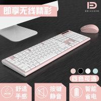 无线键盘鼠标套装静音超薄笔记本台式机电脑轻薄无限游戏办公家用