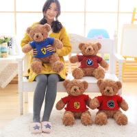 可爱穿衣泰迪熊毛绒玩具名车车标毛衣抱熊毛绒公仔布娃娃 如图片
