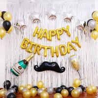 家居生活用品30岁生日礼物房间布置party派对装饰男朋友18背景墙